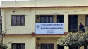 bharatpur khanepani bord
