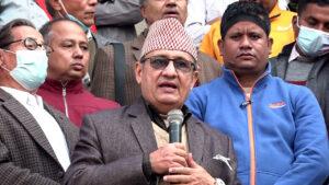 bhim acharaya