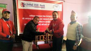 global ime bank aggrement