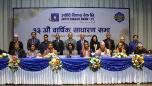 jyoti bank 13th
