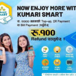 kumari bank refund