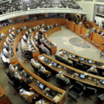 kuwait government