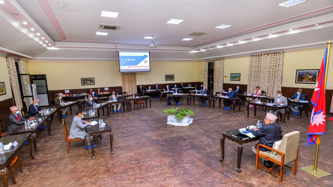 lagani board meeting