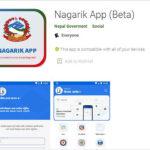 nagrik apps beta
