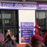 nepal bank counter