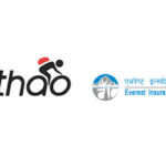 pathao insurance