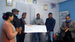prabhu bank donation