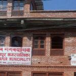 shankarapur nagarpalika