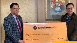 siddhartha bank doantion