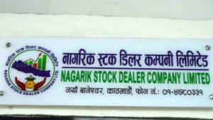stock dealer