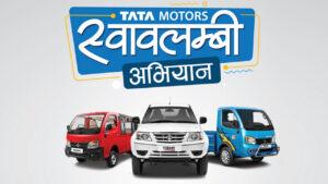 tata motors new offer