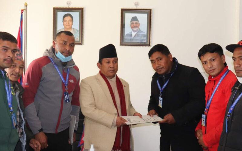 Mantri Gurung