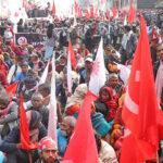 Prachanda Madhav protest
