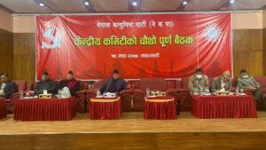 Prachanda nepal