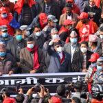 Protest Of Prachanda madhav