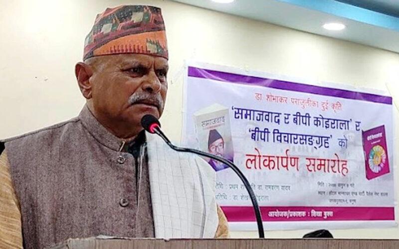 Ram baran yadhav