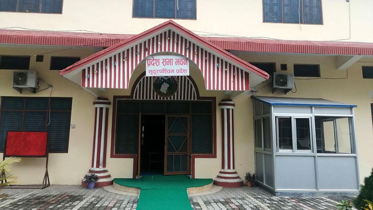 Sudurpaschim Pradeshsabha