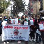bhagarati protest