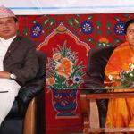 bidya devi bhandari and nanda bahadur pun