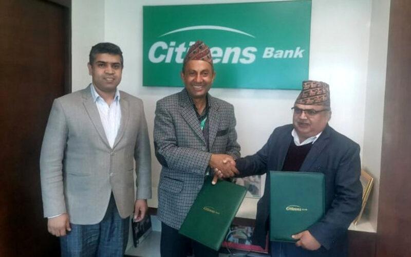 citizen bank aggrement
