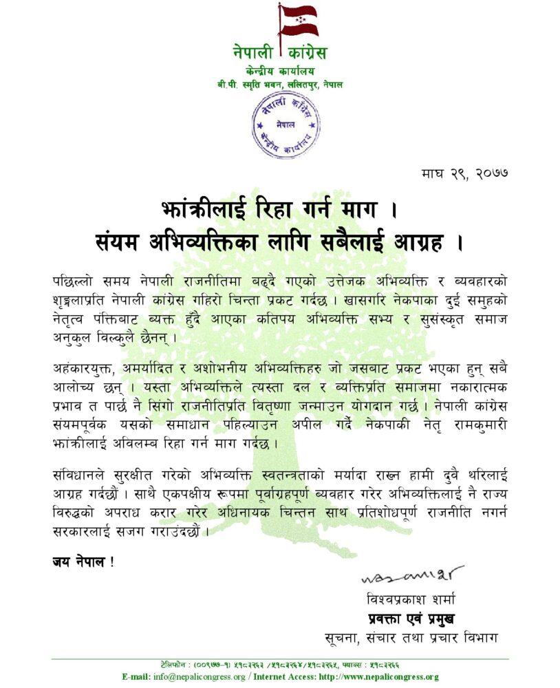 congress notice