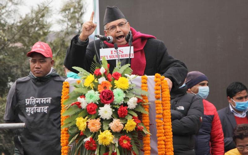 jhalnath khanal