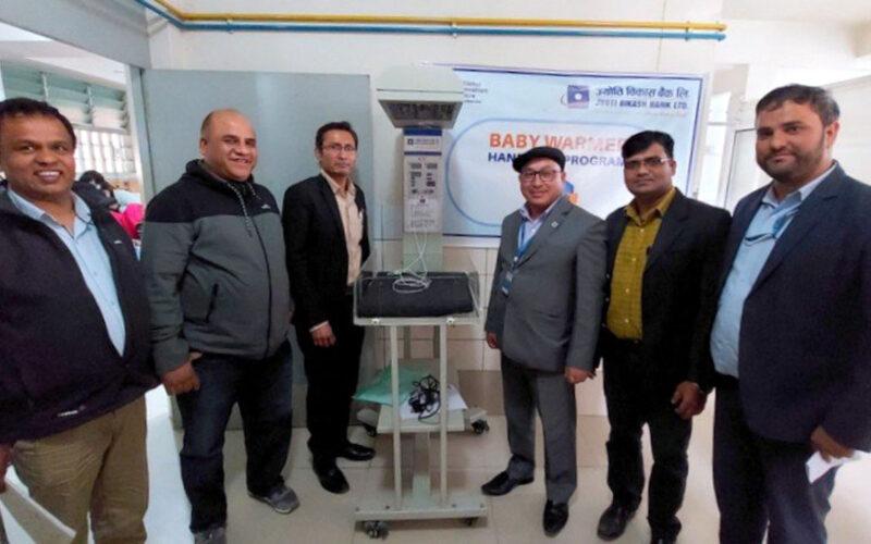 jyoti bank donation