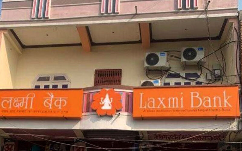 laxmi bank branch sarlahi
