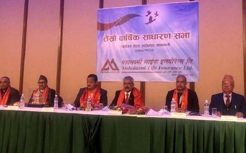 mahalaxmi sadharanshabha