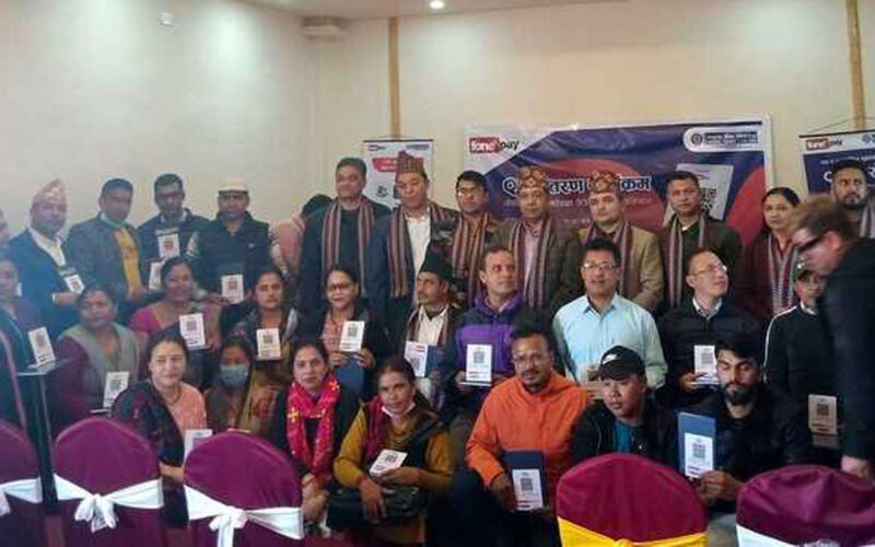 nepal bank qr code