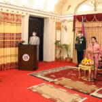 new ambassadar