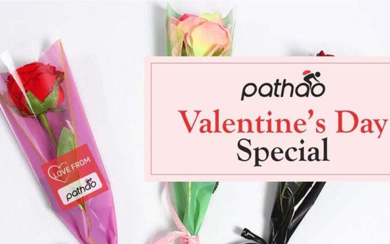 pathao valentine