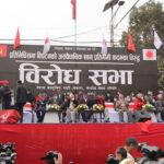 prachanda nepal protest