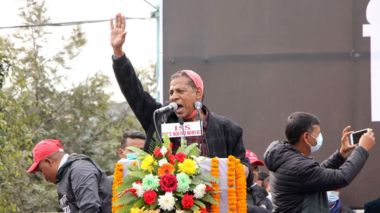 ramchandra jha