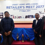 retailer meet