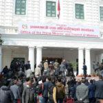 udghatan pm office