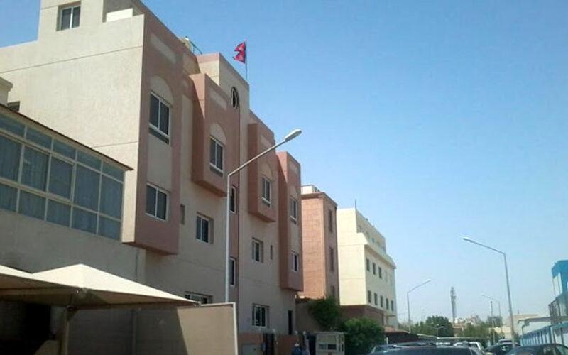Embassy of Nepal kuwait