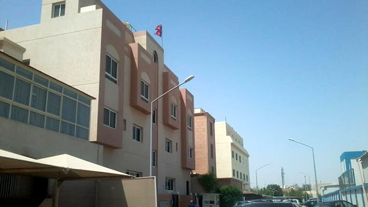 Embassy of Nepal kuwait