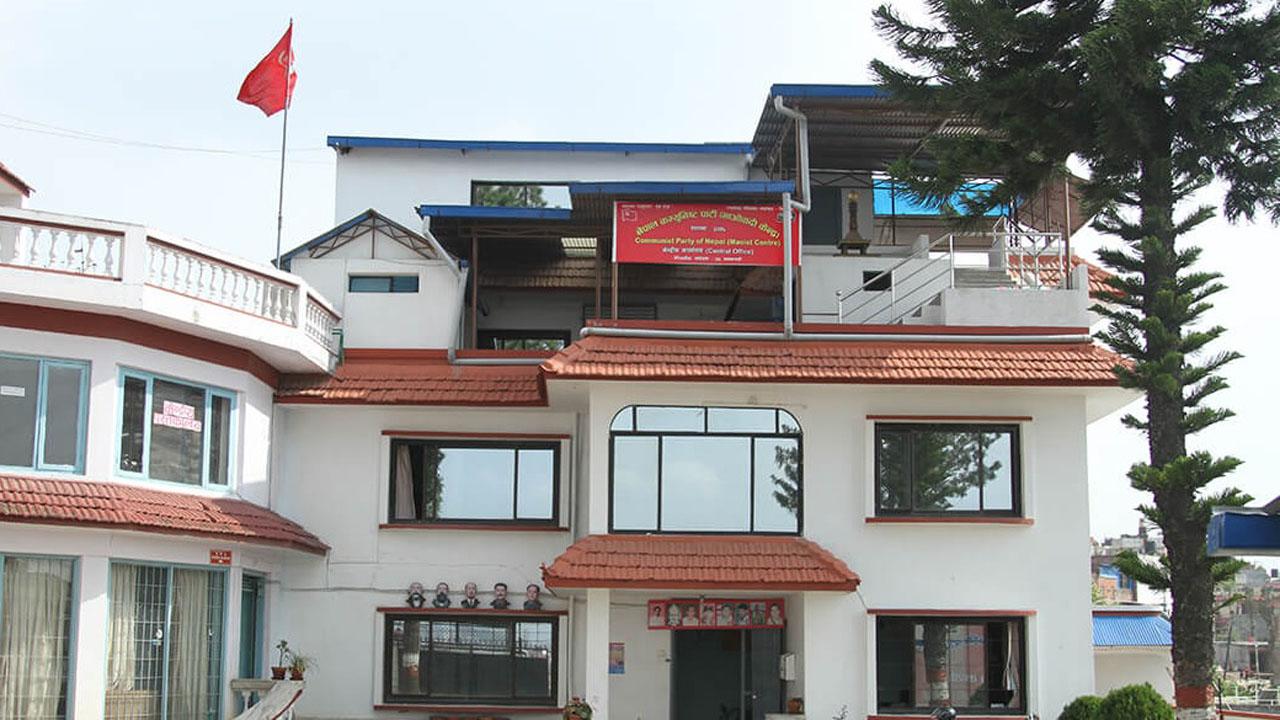 Maoist party office