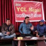 YCL nepal