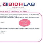 bidhlab