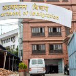 department of immigration nepal