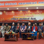 khanal nepal vela