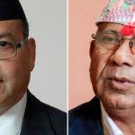 madhav nepal jhalanath khanal