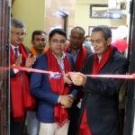 ncc bank chitwan