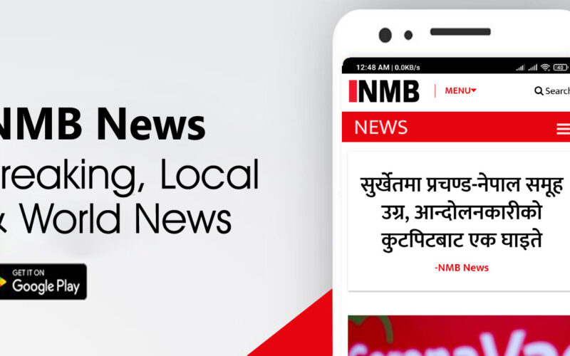 NMB News