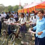 pradesh 2 cycle bitaran