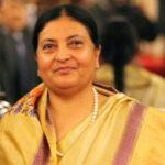 president bhandari