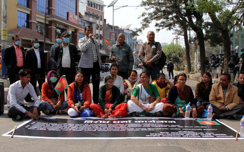tharu protest