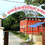 Cm office province 2